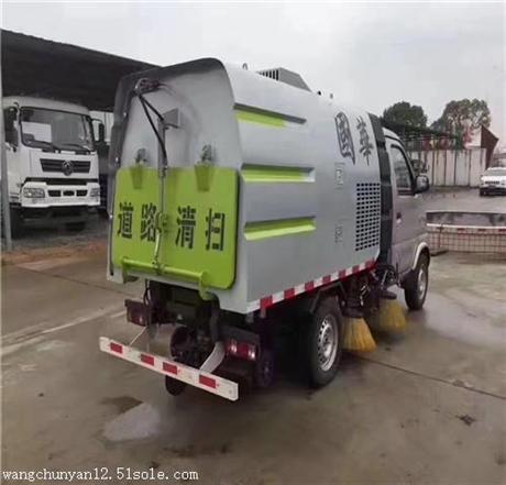 多利卡扫路车 二手扫路车厂家可随时联系