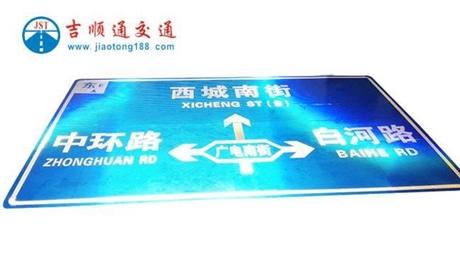 F型悬臂式交通标志、公路标牌、交通指示牌价格