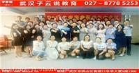 武汉普通话培训  普通话科学发声培训课程