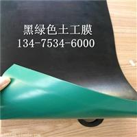黑绿色土工膜 德州防渗膜1.5mm