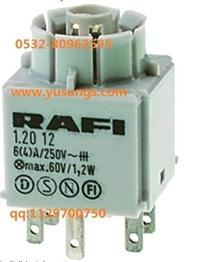 现货德国rafi触点单元型号1.20.122.001/0000触点模块