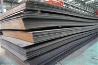 云南鋼板廠家-昆明鋼板批發