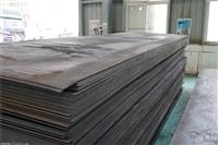 昆明鋼板價格總代理