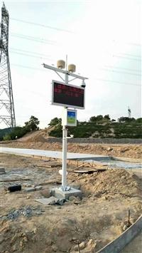 深圳扬尘在线监测系统厂家批发,无缝对接深圳住建局平台