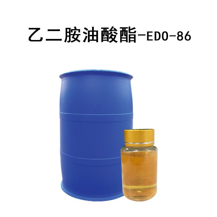 防锈剂除蜡水原料乙二胺油酸酯