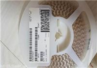 收IC 回收库存电子元器件