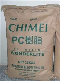 供应PC PC-110L 台湾奇美