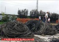 天寧優質電纜線回收利用、天寧本地二手電纜線回收企業