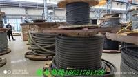 天寧回收電纜線+天寧變壓器配電房設備回收