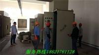 天寧回收變壓器配電柜、天寧電纜線拆除回收