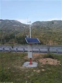 森林野外气象自动在线监测 自然气候全自动在线监测仪 气象监测站