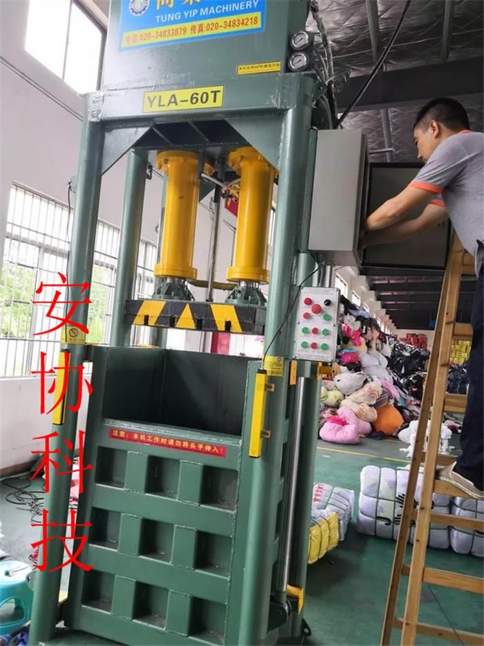 安协科技红外传感器HNG-0420外槽口绕线机保护器