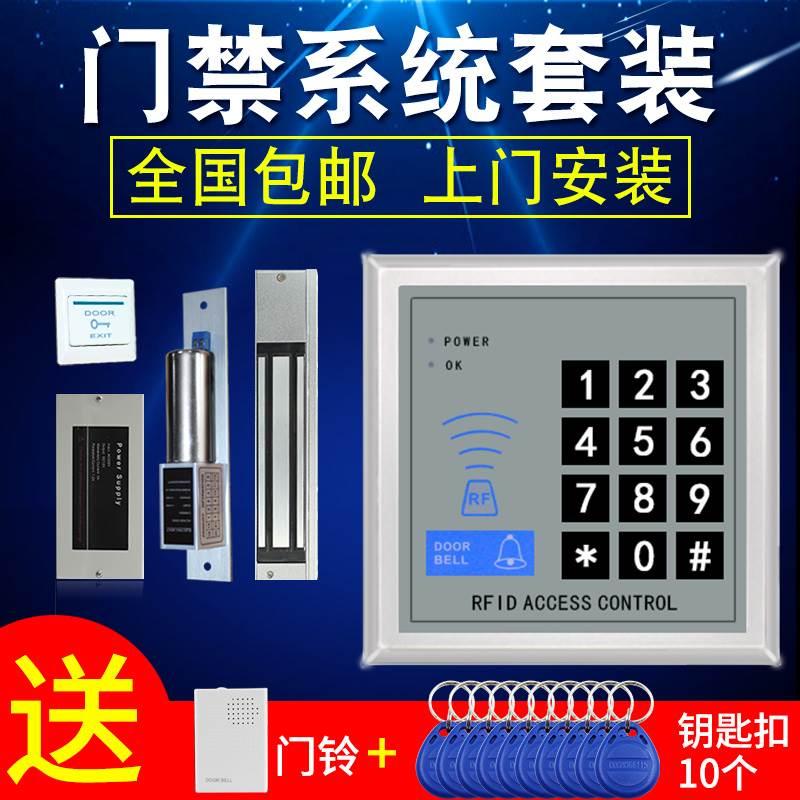 深圳门禁系统安装 智能门禁系统安装 龙华门禁系统安装