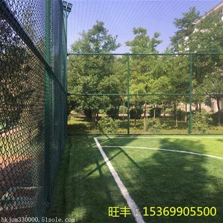 笼式足球场围网安装步骤