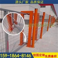 广州冲孔板隔离网 深圳车间仓库隔断护栏网 定做出口标准围栏网