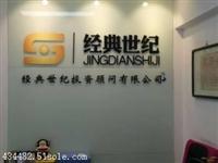 公示遼寧售電資質備案申請流程