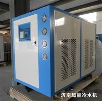 超能制药降温冷却冷藏专用冷水机