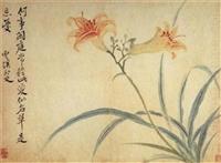 恽寿平字画的近年收购价格