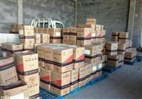 江山回收BYK流平剂 硅烷偶联剂  塑料开口剂 光亮剂 增韧剂阻燃剂