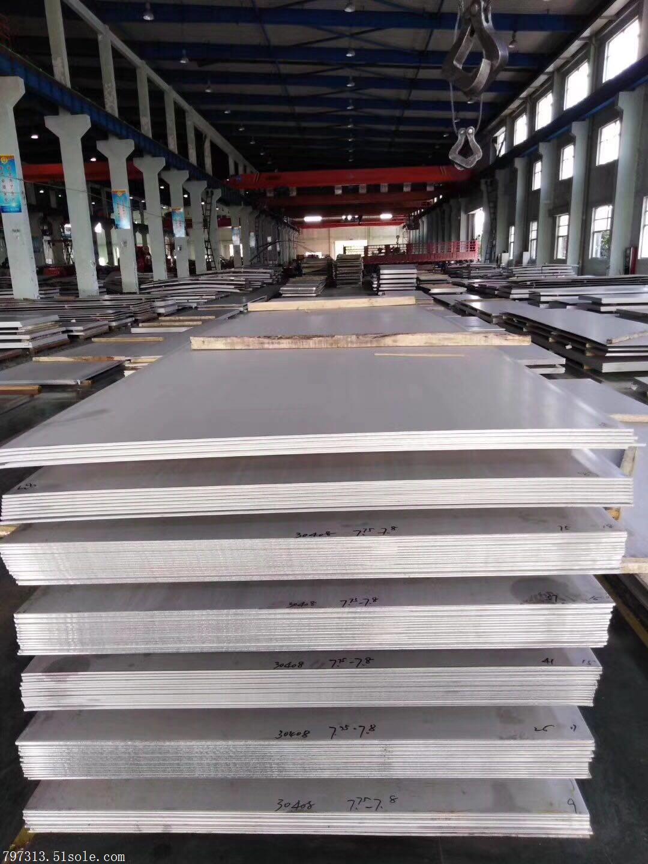 焊管,螺旋管,镀锌管,无缝管,圆钢,钢轨,不锈钢管,不锈钢板,花纹钢板
