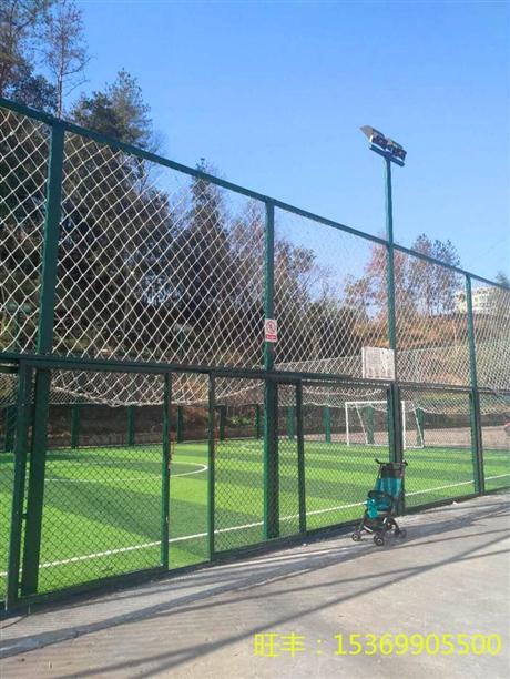 五人制笼式足球场围网