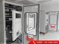化学纤维厂烟气在线监测设备公司 滨州滨州亚博体育app苹果下载选择