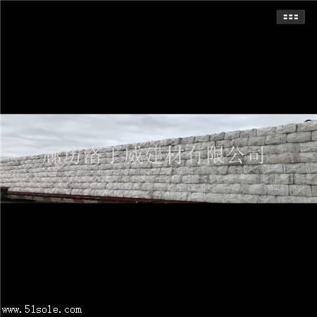 通化市复合硅酸盐板图片