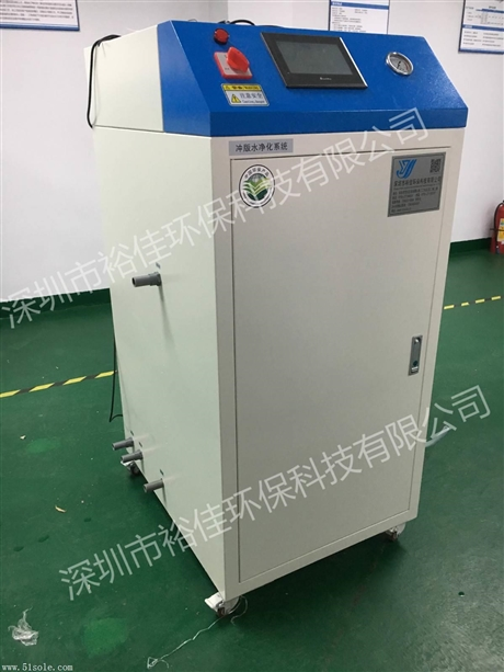 供应冲版水过滤器YJ-500 深圳裕佳环保科技有限公司