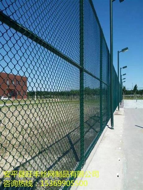 日字形篮球场围网安装价格