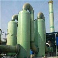 江苏脱硫塔塔玻璃钢材质厂家