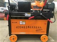 2019新型钢筋滚丝机A2019新型钢筋滚丝机生产厂家