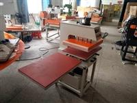 供应自动液压升华转印机 恒钧油压印花机液压压烫机 毛毯印花机