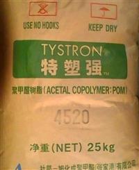 大量供应POM 3010 日本旭化成