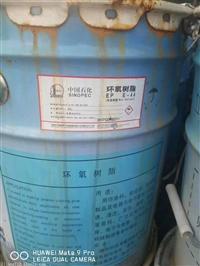 回收氨基硅油回收环氧云铁中间漆