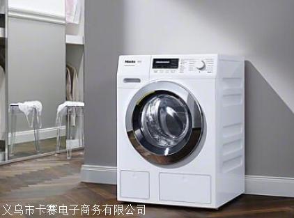义乌修洗衣机的电话 义乌洗衣机修理多少钱