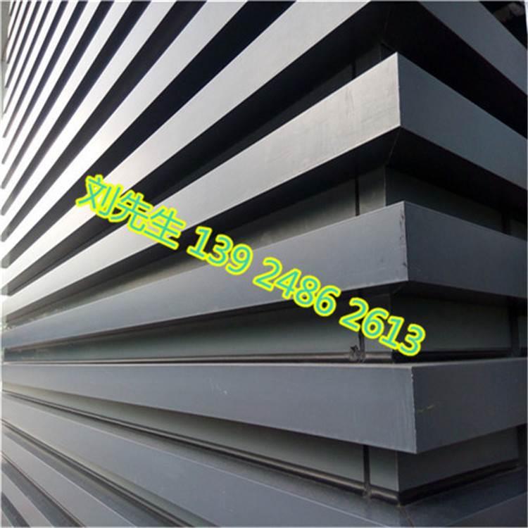 建筑建材装潢铝方通定制
