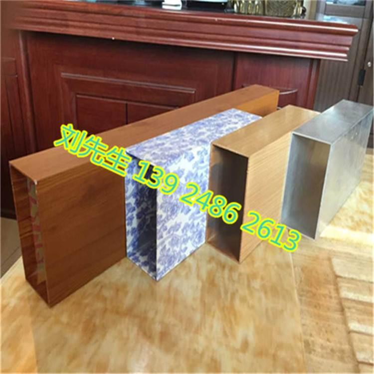 木纹扭曲铝方通定制销售