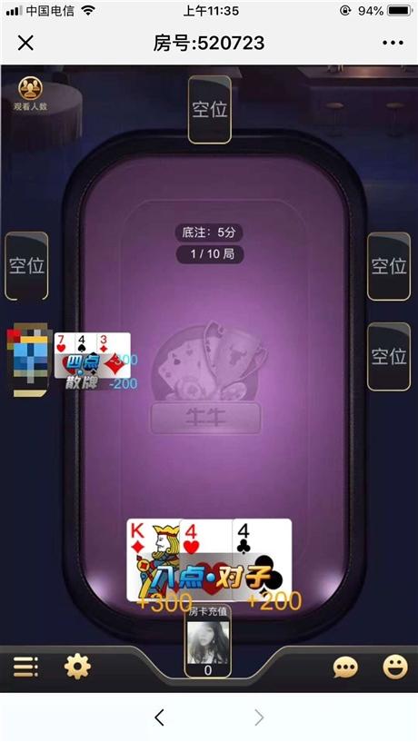 靠谱的H5棋牌游戏房卡批发价格表