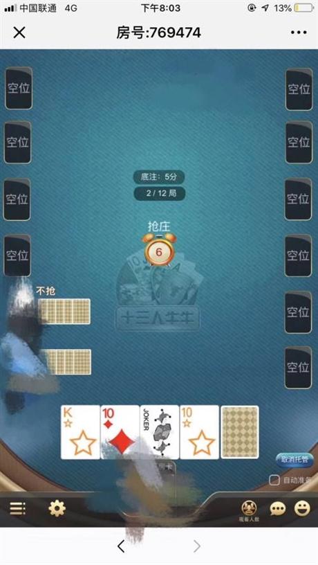 靠谱的H5棋牌游戏房卡批发有没有低价