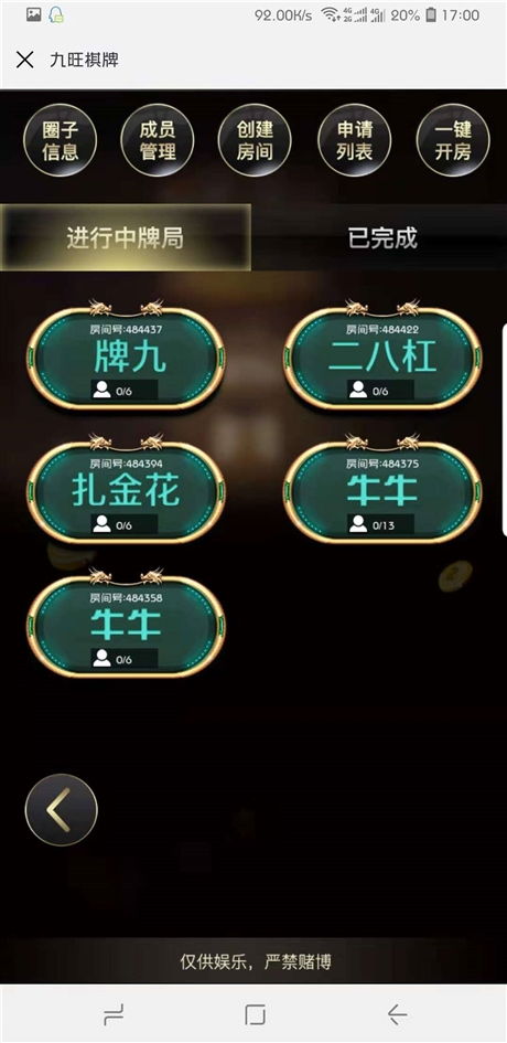 靠谱的H5棋牌游戏房卡批发的多可以多送吗