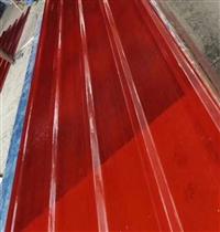 玻璃鋼frp采光瓦采光帶透明瓦超強透光防腐阻燃耐溫陽光板透光板