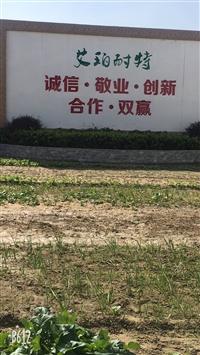 扬州750艾珀耐特采光板