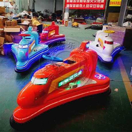 儿童充电碰碰车广场摆摊带彩灯电动车亲子双人游乐车儿童玩具车
