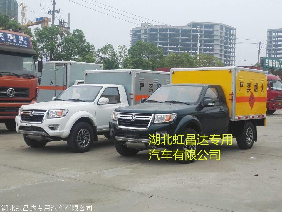商标名称    五十铃牌    生产企业    庆铃汽车股份有限公司 轴数