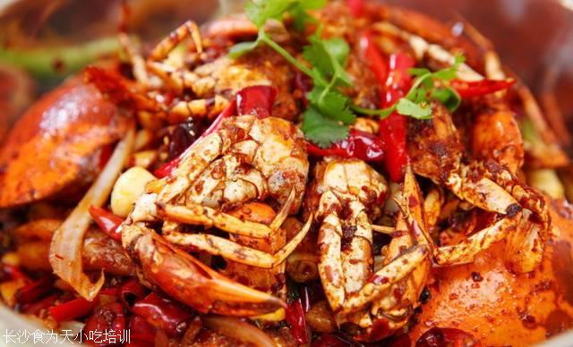 哪里可以教做九子香辣蟹的 正宗长沙香辣蟹
