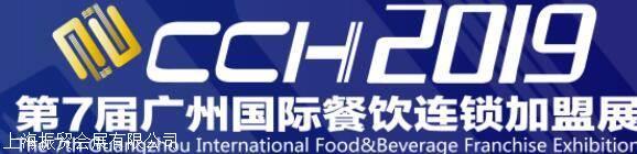 2019餐饮加盟展