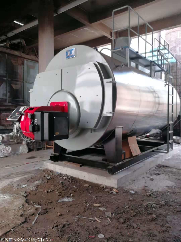 冷凝式锅炉及其系统