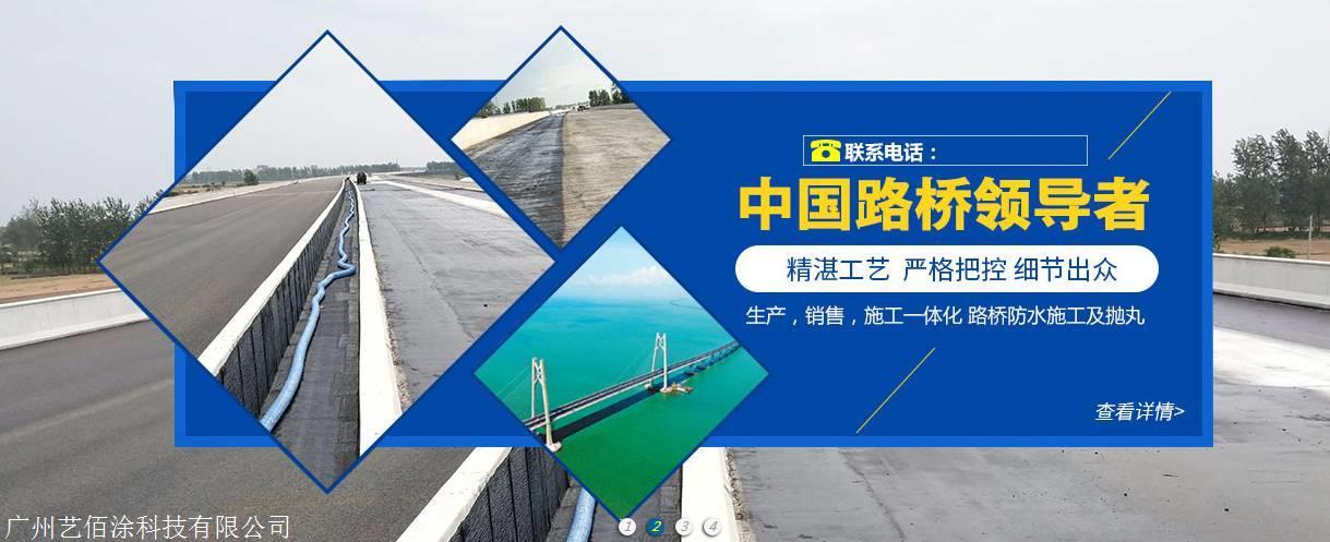 聚合物改性沥青PB水性防水涂料