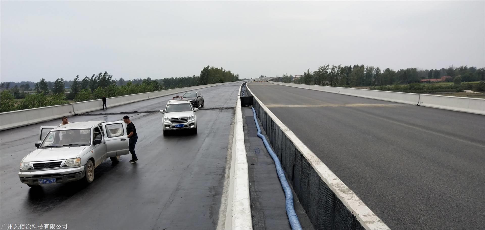 SBR改性乳化沥青桥面防水涂料