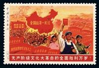 紅色郵票目前市場收藏意義